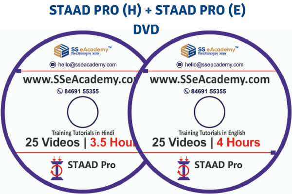 Staad Pro Tutorials (Hindi + English) - DVD cover
