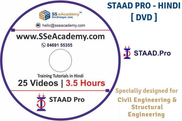 Staad Pro Tutorials (Hindi) - DVD cover