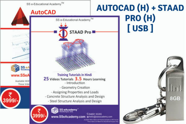 AutoCAD +Staad Pro Tutorials (Hindi) - USB cover