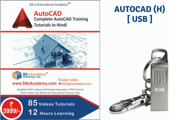 Complete AutoCAD Tutorials - USB cover