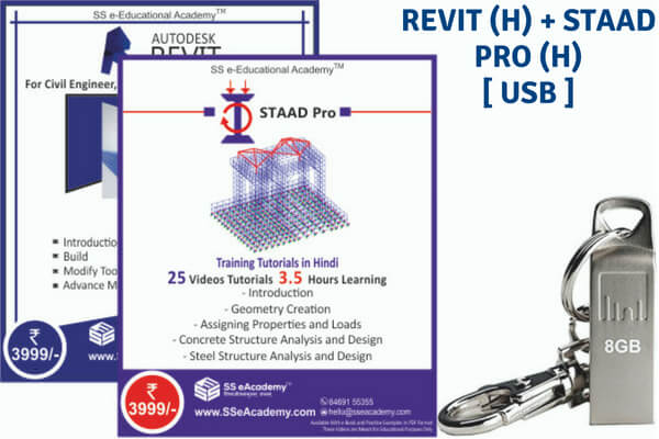 Revit +Staad Pro Tutorials - USB cover