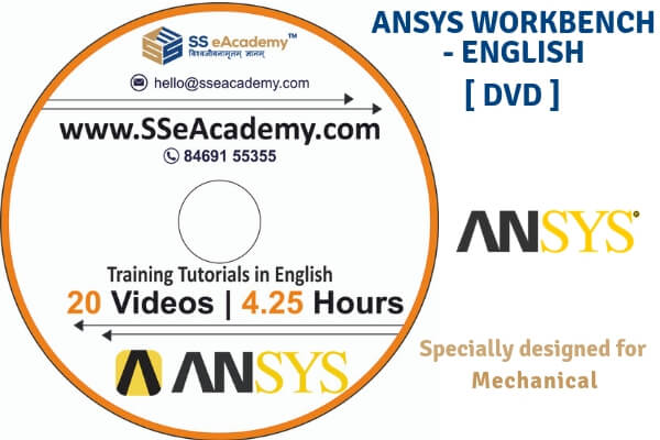 ANSYS Workbench Tutorials (English) - DVD cover